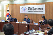 """국가균형발전위원회 """"지역 균형발전, 거점 국립대가 이끌어야"""""""