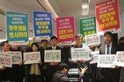 """재계 """"정치논리의 시장 지배 안돼""""…국민연금 한진그룹 경영참여 반대"""