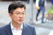 검찰, '정치자금법 위반' 송인배 전靑 정무비서관 불구속 기소