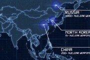 """미 랜드연구소 """"北, 2020년 핵탄두 100개 이상 보유할 수도"""""""