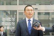 구본영 천안시장, 1심서 정자법 위반 혐의 벌금 800만원…당선 무효형