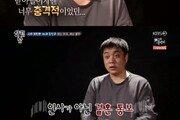 """'살림남2' 46세 율희父 """"딸 혼전임신…머리가 멍했다"""""""