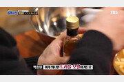 '트러플 오일' 실검 이유?…백대표가 추천한 '감튀' 비결