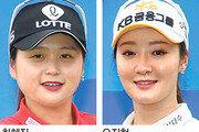 KLPGA 2018 맞수, 2019 벽두 대충돌… 대만오픈 출전 최혜진-오지현