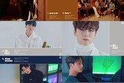 세븐틴, 새 앨범 하이라이트 메들리 공개…음악적 성장 예고