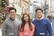 섭외의혹·방송효과…'골목식당', 끝없는 논란에 답하다