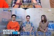 '골목식당', 고로케·피자집 솔루션 중단…시청률 하락에도 1위
