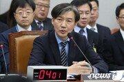 靑민정, 결국 시비 많던 '포렌식 매뉴얼' 마련…인권보호