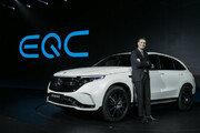 """[자동차] """"순수 전기차 EQC 출시, 미래 모빌리티 구축 기반 마련"""""""