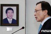 文정부 지지율 '빨간불'인데…이해찬 '20년 집권론' 왜?