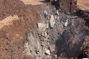 국방부 소유지서 암석 불법채취 후 폐기물 묻은 간 큰 일당들