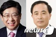 """한이헌 저축은행중앙회장 후보 사퇴 """"연봉삭감 통보는 모욕"""""""