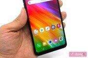 [리뷰] 프리미엄 기능 품은 가성비폰, LG Q9