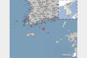 """거문도 인근 해역서 규모 2.7 지진…""""피해 없을 것"""""""