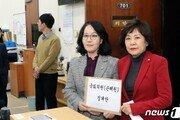 한국당, '손혜원·서영교 의혹' 대대적 공세…호재될까