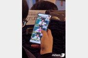 언팩 목전에 또 유출된 '갤럭시S10' 사진…삼성의 의도?