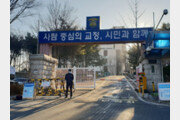'심석희 성폭행 의혹' 조재범 오늘 첫 피의자 조사
