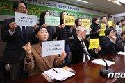 젊은빙상인연대 21일 기자회견…성추행 사건 추가 폭로
