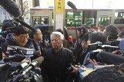 """강제동원 피해자, 미쓰비시에 요청서 전달…""""협의하지 않으면 자산 강제집행"""""""