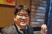 사시 패스로 '역전의 기회' 잡은 야구선수 출신 이종훈 판사 [양종구 기자의 100세 시대 건강법]