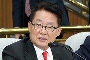 """박지원 """"손혜원, 의원 사퇴하고 복덕방 개업했어야…이실직고 하시라"""""""
