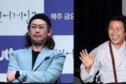 """""""다른 밴드 친분만 보지 말라""""…자우림 이선규, 육중완에 일침"""