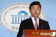 """한국당 """"손혜원 탈당은 '꼬리 자르기'…법 심판 받아야"""""""