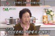 """'미우새' 홍석천 母 """"아들 커밍아웃할 때 실망 컸다"""""""