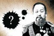 [횡설수설/이진구]고종 훙서 100주기