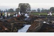 기름 훔치다 펑… 멕시코 송유관 폭발 최소 73명 숨져