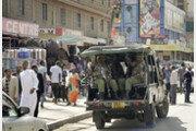 """케냐 경찰 """"동부 가리사에서 또 총격테러 발생, 격퇴"""""""