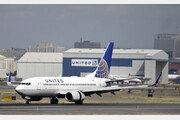 美항공사 승객 250명, 여객기 출입문 고장으로 14시간 갇혀