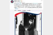 주중 미 대사관, SNS에 '비운의 지도자' 자오쯔양 추모글 게재