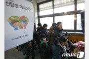 서울 공립초 신입생 예비소집 불참아동 537명 소재파악 중
