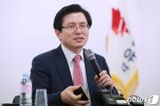 황교안, '박근혜정부에 책임' 47.4%, '책임 없다' 20.4%