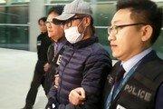 캄보디아 한인 마약상 체포…국정원 숨은 공로 있었다