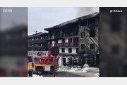 프랑스 고급 스키장 리조트서 화재…2명 사망·22명 부상