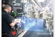 보쉬, 사물인터넷 기반 '미래의 공장' 제안