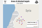 """이스라엘 """"시리아 주둔 이란군 공습"""" 이례적 확인…11명 사망"""