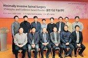37년 수술 노하우 담은 책 '최소상처 척추수술' 발간