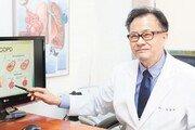 한국인 유병률 10%… 만성폐쇄성폐질환을 아시나요?