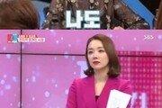 """여배우 김밥, 어디길래…소이현·한고은·유호정 """"여기 유명해~"""""""