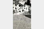 """[단독]""""日, 히로시마는 기억하면서 이웃에 저지른 잔인한 범죄는 잊어"""""""
