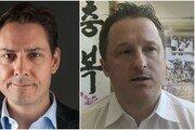 """전직 외교관 등 140명, 시진핑에 """"억류 캐나다인 석방"""" 공개서한"""