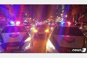 음주운전 전력 5번 30대 운전자 또…경찰 순찰차로 에워싸자 멈춰