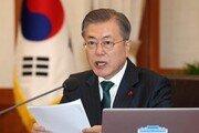 미세먼지 문제 사과한 文대통령…'창의력·특단대책' 주문