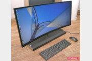 [리뷰] 다재다능 올인원 PC, HP 엔비 커브드 올인원 34