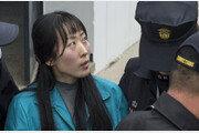 '친부살해 무기수→재심' 김신혜, 국민참여재판 못한다