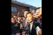 """목포 찾은 나경원 """"불투명한 부분 밝힐 것""""…손혜원 """"같이 가자니까"""""""
