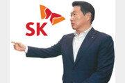 실적부진 시름 SK… '위기때 공격투자' 최태원 승부수 또 통할까
